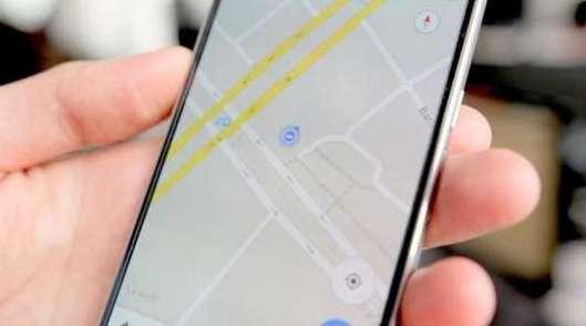 谷歌智能手机服务会存储用户位置信息,用户自己关闭也无效资讯生活